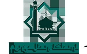 Download Ceramah Agama - Pengajian Mingguan - Tausiyah & Kajian Islam